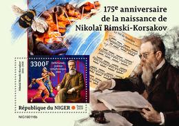NIGER 2019 - Rimsky-Korsakov, Bumble Bee S/S. Official Issue - Honingbijen