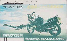 RARE Télécarte Ancienne Japon / 290-0625 - AVION CONCORDE & MOTO HONDA - PLANE AIRLINES Japan Front Bar Phonecard - 2249 - Motorbikes