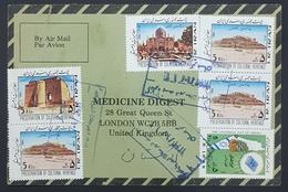 1984, IRAN, Medicine Digest, Carte Response, Jawazm - London - Iran