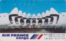 Télécarte Japon / 110-102488 - AIR FRANCE CARGO - AVION - PLANE AIRLINES Japan Phonecard - FLUGZEUG - 2253 - Avions