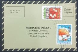 1984, IRAN, Medicine Digest, Carte Response, Esfarayen - London - Iran
