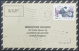 1985, IRAN, Medicine Digest, Carte Response, Darreh Gaz, Dargaz - London - Iran