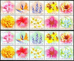 2012 Greeting Stamps - Flower Language Cotton Rose Bird Of Paradise Orchid Hibiscus Olive - Childhood & Youth