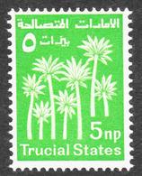 Trucial States - Scott #1 MNH - United Arab Emirates - United Arab Emirates
