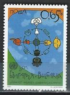 Bulgaria. Scott # 4195 MNH. Dialogue Among Civilization. Joint Issue Of 2001 - Joint Issues