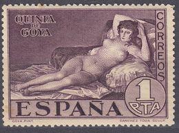 ESPAÑA - SPAGNA - SPAIN - ESPAGNE - 1930 - Yvert 423 Nuovo MNH (presenta Alcune Macchie). - Nuovi