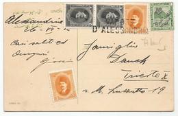 Egypt Postcard Cancel Vapore D'Alessandria 1924 - Egypt
