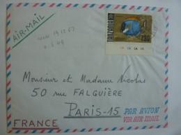 "Messageries Maritimes CARGO"" GANGE  ""Envoyé  Timbre  Tanzania  Obliteration MOMBASA KENYA 1967  FEV 2019 Abl7 - Tanzania (1964-...)"