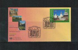 UNO Wien , 2000 , FDC , Mi.Nr. 318 - FDC
