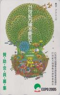 Télécarte Japon / 110-011 - AVION - CONCORDE ** EXPO 2005 ** - AIRLINES Japan Phonecard - Aviation France  2277 - Avions