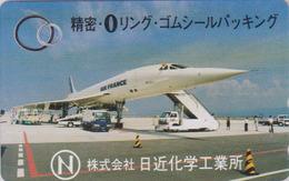 Télécarte NEUVE Japon / 110-011 - AIR FRANCE - AVION - CONCORDE - PLANE AIRLINES Japan MINT Phonecard - 2280 - Avions