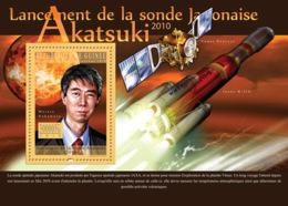 Guinea 2010  Launch Of The Probe Akatsuki 2010, Space ,Masato Nakamura - Guinea (1958-...)
