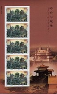 China 2002-22 Pavilion And Castle Stamps Sheet Architecture Relic Joint With Slovakia - Joint Issues