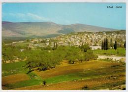 CANA  OF  GALILEE      KFAR  CANA       (VIAGGIATA) - Israele