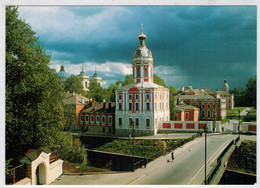 THE  ALEXANDER  NEVSKY  LAVRA         (SCRITTA) - Russia