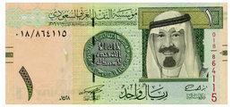 SAUDI ARABIA 1 RIYAL 2007 Pick 31 Unc - Saudi Arabia