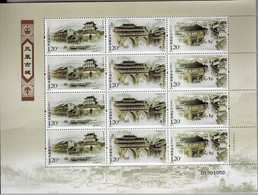 China 2009-9 Fenghuang Ancient Town Stamps Sheet Gate Rainbow Bridge City Ship Boat River Relic - Holidays & Tourism