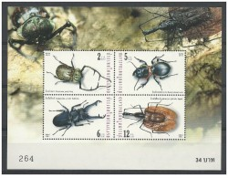 Bloc Sheet Insectes Insects Neuf MNH ** Thailande Thailand 2001 - Insectes