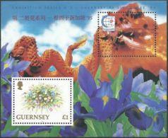 GUERNSEY 1995 Mi-Nr. Block 15 ** MNH - Guernsey