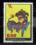 Formose ** N° 562 - Danse Du Lion - 1945-... Republic Of China