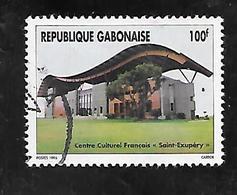 TIMBRE OBLITERE DU GABON  DE 1996 N° MICHEL 1291 - Gabon (1960-...)