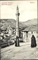 Cp Mostar Bosnien Herzegowina, Semovac Straße, Minarett, Frauen In Tracht - Bosnie-Herzegovine