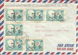 VIÊTNAM - 1984 - LETTRE DE BAC-NINH À GONDRECOURT LE CHÂTEAU (55 - FRANCE) - Viêt-Nam
