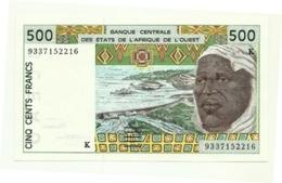 Senegal - 500 Francs 1993 - Senegal