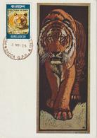 Bangladesh Carte Maximum 1974 Tigre 58 - Bangladesh