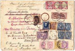 1892 Fünf Länder Frankatur; Aus London Nach Hannover Nach Neapel Dann Tokio Dann New York Und Wieder London - 1840-1901 (Victoria)