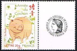"""FR Personnalisés YT 4001A """" Année Lunaire Du Cochon - Cérès """" 2007 Neuf** - France"""