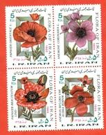 Iran 1986. Block Of 4. Unused Stamps. - Plants