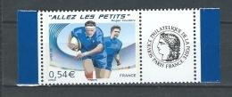 """FR Personnalisés YT 4032A """" Allez Les Petits - Cérès """" 2007 Neuf** - Personnalisés"""