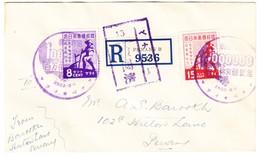 1943 Japanische Besetzung In Malaya; Spareinlagen Auf R-Brief, Ersttagstempel Nach Penang - Grande-Bretagne (ex-colonies & Protectorats)