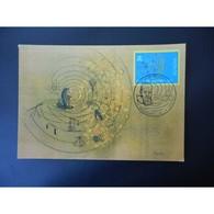 Vatican - Carte Maximum Europa 1994 - Cartes-Maximum (CM)