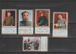 Chine  - China  - 1977 - Série Timbres  Neuf ** - 1949 - ... Repubblica Popolare