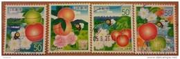 Japon 2005 3688 3691 Fruit Pomme Cerise Peche Photo Non Contractuelle - 1989-... Empereur Akihito (Ere Heisei)