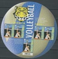 Belgique:  4559 En BF- Volleyball ** - Blocks & Sheetlets 1962-....
