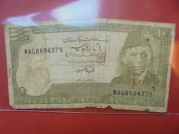 PAKISTAN 10 RUPEES CIRCULER - Pakistan