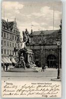 52636528 - Danzig Gdansk - Pologne