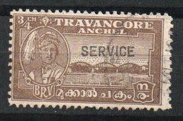 Ref: 372. Travancore. 1941. 29 Th. Brithday Of The Maharaja. Scott Nº O55 - Travancore