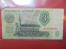 RUSSIE 3 ROUBLES 1961 CIRCULER - Russia