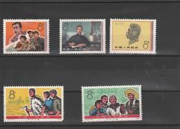 Chine  - China  - 1976 - Série Timbres  Neuf ** - 1949 - ... Repubblica Popolare