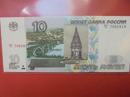 RUSSIE 10 ROUBLES 1997 CIRCULER - Russia