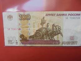 RUSSIE 100 ROUBLES 1997 CIRCULER - Russia