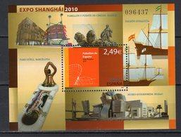 SPAIN -  2010 WORLD FAIR SHANGHAI    M907 - 2010 – Shanghai (China)