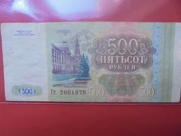 RUSSIE 500 ROUBLES 1993 CIRCULER - Russia