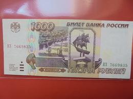 RUSSIE 1000 ROUBLES 1995 CIRCULER - Russia