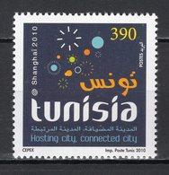 TUNISIA-  2010 WORLD FAIR SHANGHAI    M910 - 2010 – Shanghai (China)