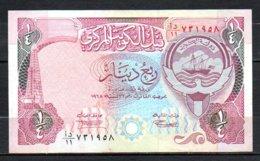 622-Koweit Billet De 1/4 De Dinar 1992 Sig. 7 - Kuwait